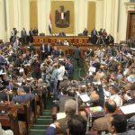 البرلمان المصري: الدولة استعادت هيبتها ولا يوجد تسريب لامتحان الثانوية العامة