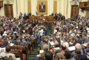 البرلمان المصري يقر تعديلا وزاريا شمل 9 وزراء