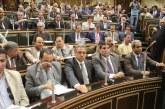 البرلمان المصري ينتقد الحكومة لعدم إرسالها قانون «الأعلى لمكافحة الإرهاب»
