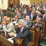 البرلمان المصري يوافق بشكل نهائي على إنشاء مجلس مكافحة الإرهاب