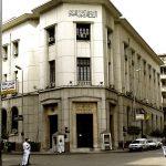 المركزي المصري: المعروض النقدي يرتفع 11.78% في أغسطس