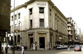 عوائد سندات الخزانة المصرية تقفز بعد رفع الفائدة
