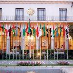 مؤتمر المشرفين على شؤون الفلسطينيين يبدأ أعماله غدا