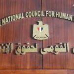 القومي لحقوق الإنسان في مصر يشكل لجنة لتقييم دراما رمضان