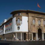 فيديو| ارتفاع احتياطي النقد الأجنبي في المغرب لـ22%