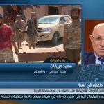 فيديو  محلل سياسي: أمريكا ستصعد من غاراتها الجوية في ليبيا