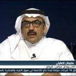 فيديو| محلل سعودي: انفصال «جبهة النصرة» عن «القاعدة» مسرحية