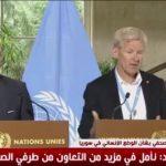 فيديو  الأمم المتحدة: الحصار والضربات الجوية تعرقلان إيصال المساعدات للمدنيين في حلب