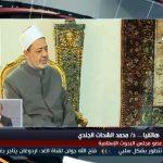 فيديو|  الرئاسة انتصرت لموقف الأزهر بشأن الخطبة المكتوبة