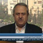 فيديو| حقوقي يكشف معاناة أهالي «منبج» السورية بسبب «داعش»