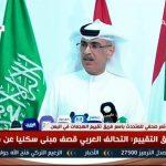 فيديو  اليمن تنفي سقوط مدنيين فى قصف للتحالف العربي