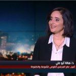 فيديو| «القومي للأمومة والطفولة»: لم يتم تحقيق المأمول في ملف ذوي الإعاقة بمصر