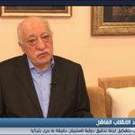 فيديو  جولن لـ«الغد»: الرئيس التركي يريد الزعامة على حساب الشعب