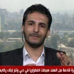 فيديو| السبب وراء تعثر القوات الليبية أمام داعش في «بني غازي»
