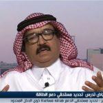 فيديو  السعودية تعيد هيكلة توزيع الثروة
