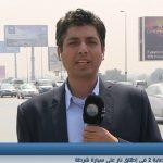 فيديو| التفاصيل الكاملة لحادث إطلاق النار على سيارة للشرطة في مصر