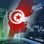 موازنة تونس تتوقع نمو القروض الأجنبية لنحو مثليها في 2017