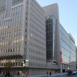الولايات المتحدة تعمل مع مجموعة السبع لتمويل برنامج صندوق النقد لمصر
