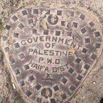 أغطية صرف صحي فلسطينية أقدم من إسرائيل
