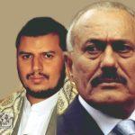 فيديو| الشرعبي: تأييد البرلمان اليمني مجلس الحوثيين السياسي هو باطل