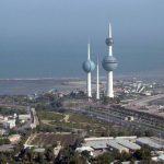 الكويت تستهدف توسيع نطاق مشاريع الشراكة مع القطاع الخاص