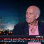 فيديو| حزب التجمع: الجنسية المصرية لا تباع في السوبر ماركت