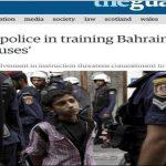 الجارديان تكشف دور بريطانيا في تدريب الشرطة البحرينية على قمع المتظاهرين