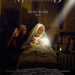 العراق يعرض الفيلم الإيراني «النبي محمد»