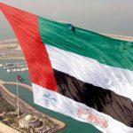 الإمارات تحجب مواقع الصحف القطرية و«الجزيرة»
