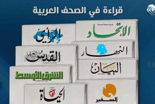 """الصحف العربية : واشنطن تغازل """"حفتر"""" .. وعون يلوّح لإسرائيل بـ """"رد مناسب"""""""