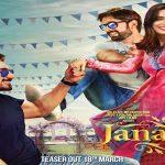 «جينان».. فيلم جديد يسعى لإبراز الجوانب الإيجابية لباكستان
