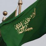 السعودية: السبت غرة شهر رمضان المبارك