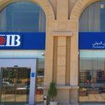 البنك التجاري الدولي يعيد السحب ببطاقات الخصم خارج مصر