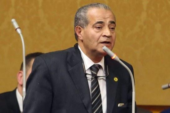 وزير التموين: هيئة السلع المصرية تزيد الاحتياطي الاستراتيجي