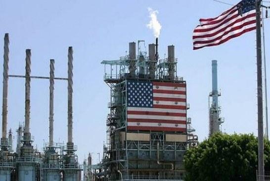 ميزانية ترامب تقترح تقليص الاحتياطي النفطي الأمريكي للنصف