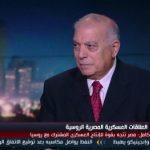 فيديو| قائد الصاعقة المصرية السابق: نتفوق على الجيش الإيراني بمراحل
