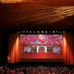 فيلم «نومادلاند» يفوز بجائزة الأسد الذهبي بمهرجان البندقية السينمائي