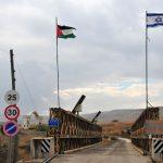 إسرائيل تبدأ بناء جدار تحت الأرض حول قطاع غزة
