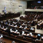 الكنيست الإسرائيلي يناقش مشروع قانون «إعدام الفلسطينيين»