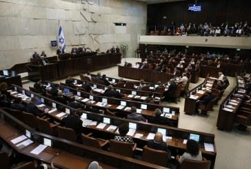 «الكنيست» الإسرائيلي يقر قانون شرعنة البؤر الاستيطانية