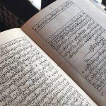 «القرويين».. أقدم مكتبة على وجه الأرض تفتح أبوابها للزائرين في فاس