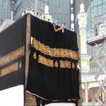 صور|«الكعبة المشرفة» تكتسي حلتها الجديدة في «يوم عرفة»
