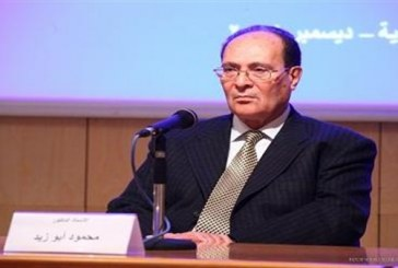 «المجلس العربي للمياه» يناقش تأثير النزاعات العربية على الأمن الغذائي