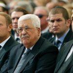 فيديو| حزب الشعب الفلسطيني: مشاركة عباس في جنازة بيريز «عار وعيب»