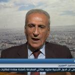 فيديو| «الصحفيين السوريين»: 80% من المساعدات الإنسانية من موازنة الدولة السورية