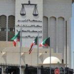 السجن 3 سنوات لحفيد شقيق أمير الكويت بتهمة «العيب في الذات الأميرية»