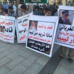 ليبيا تستدعي سفيرها في قطر وتهدد بقطع العلاقات