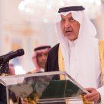 أمير مكة للإيرانيين: لسنا لقمة سائغة وسنردع كل معتد