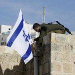 توسع المستوطنات الإسرائيلية خلال فترتي ولاية أوباما