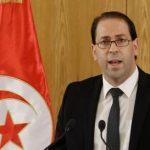 أحزاب ومنظمات تونسية تحسم اليوم مصير حكومة الشاهد